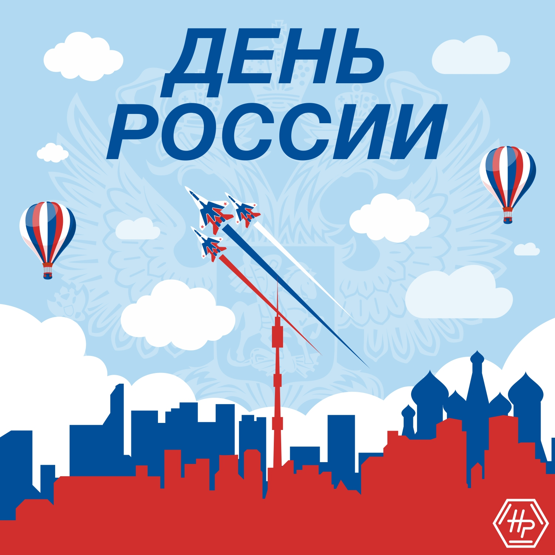 График работы Let's Fly в праздничные дни